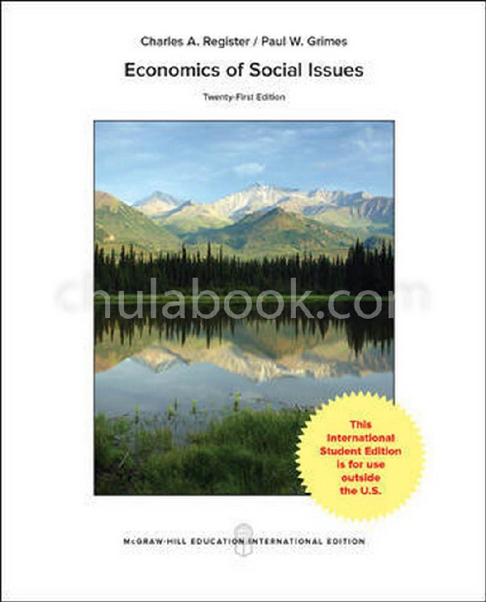 ECONOMICS OF SOCIAL ISSUES (IE)