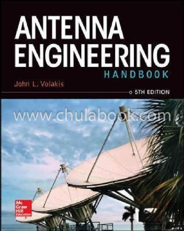 ANTENNA ENGINEERING HANDBOOK (HC)