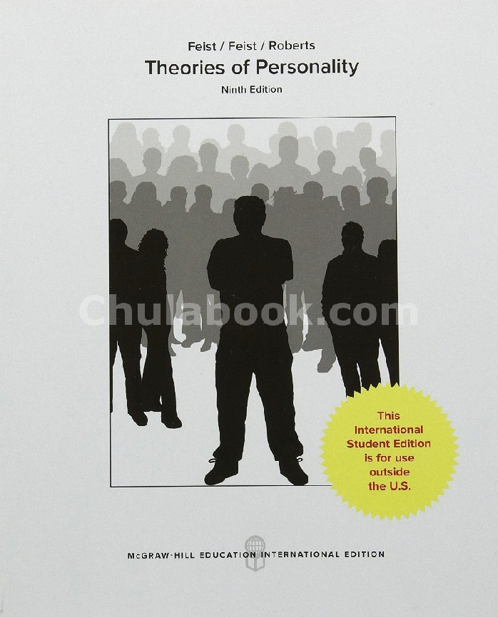 THEORIES OF PERSONALITY (ISE)