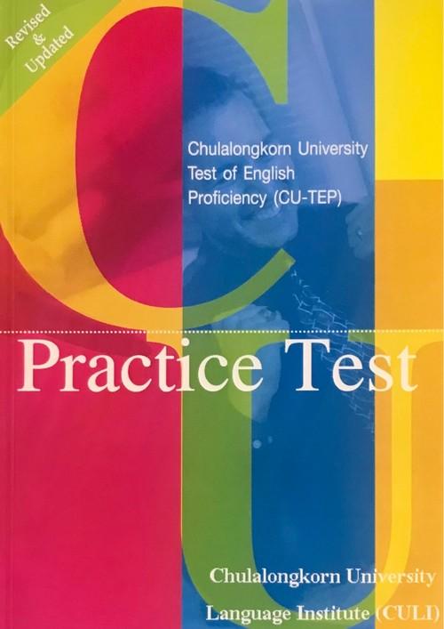 CU-TEP PRACTICE TEST (1 BK./1 CD-ROM)