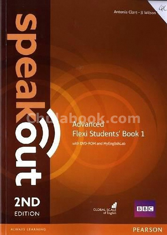 SPEAKOUT: ADVANCED (FLEXI STUDENTS' BOOK 1) (1 BK./1 DVD) (REVISED EDITION)