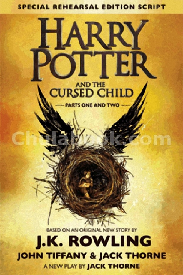 HARRY POTTER AND THE CURSED CHILD (PARTS I & II) (US VERSION)