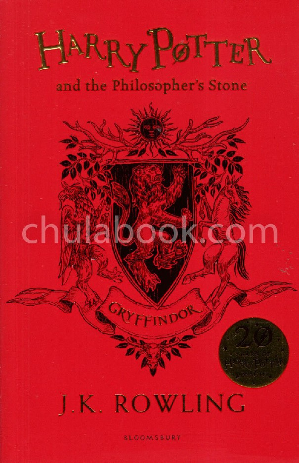 HARRY POTTER AND THE PHILOSOPHER'S STONE (GRYFFINDOR EDITION)