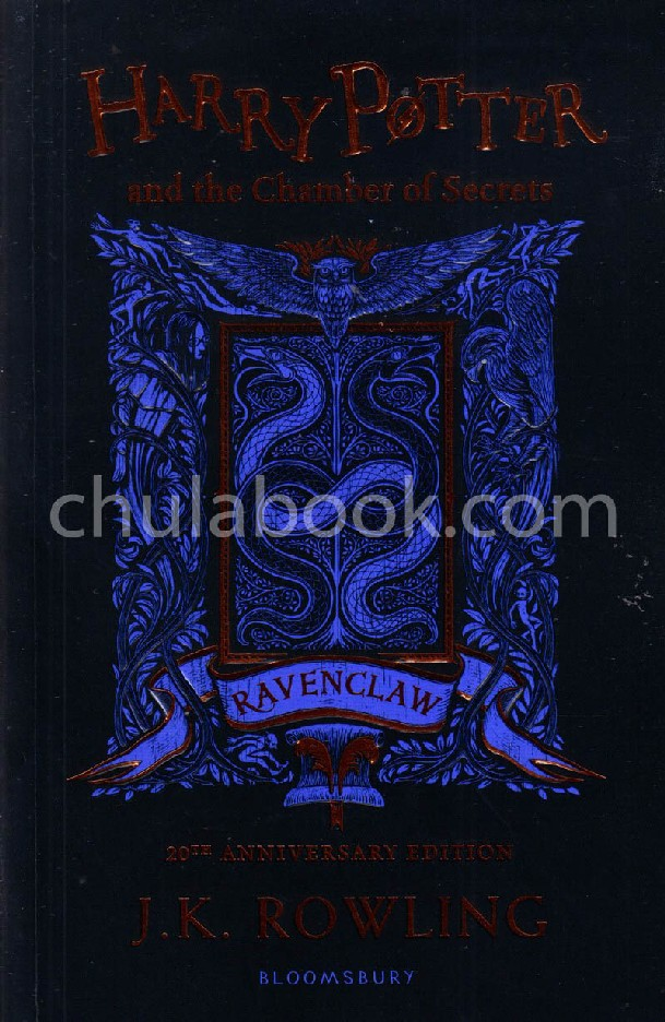 HARRY POTTER AND THE CHAMBER OF SECRETS (RAVENCLAW EDITION)