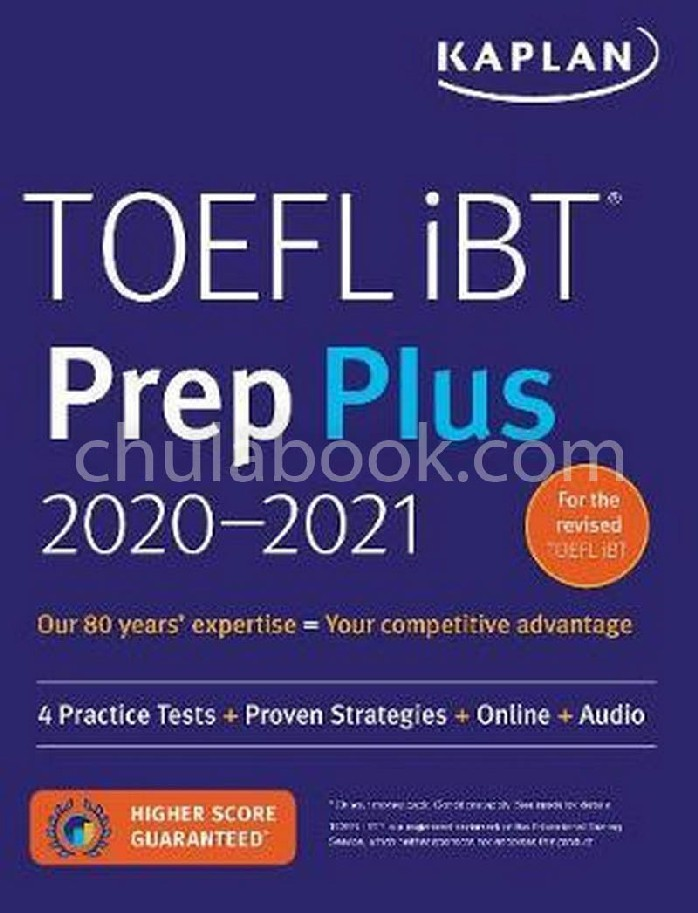 TOEFL IBT PREP PLUS 2020-2021: 4 PRACTICE TESTS + PROVEN STRATEGIES+ONLINE+AUDIO