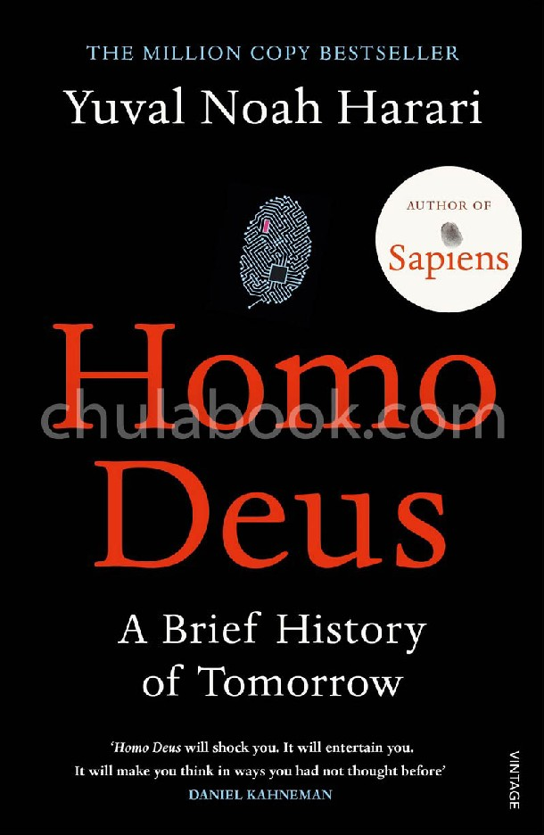 HOMO DEUS: ABRIEF HISTORY OF TOMORROW (ENGLISH VERSION)