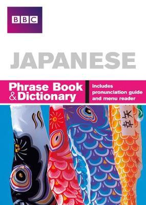 JAPANESE PHRASE BOOK AND DICTIONARY (JAPANESE AND ENGLISH EDITION)