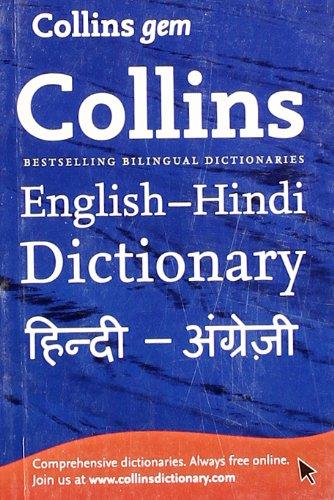 COLLINS GEM ENGLISH-HINDI/HINDI-ENGLISH DICTIONARY DICTIONARIES